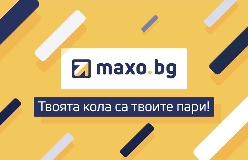 Ново! Maxo.bg вече и в Хасково